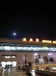 仙台駅とお月様